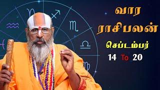 Raasi Palan-Swasthik tv Show