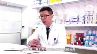 『吃膠原蛋白粉真的能補充皮膚膠原蛋白嗎? 吃過多會增重嗎?』#Pro好醫大聯盟