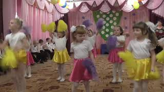 """Танец: """"ДО Ре Ми"""""""