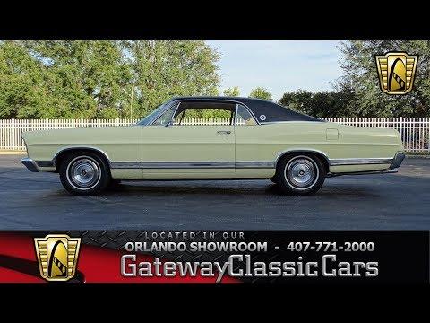 1967 Ford LTD Gateway Orlando #1037