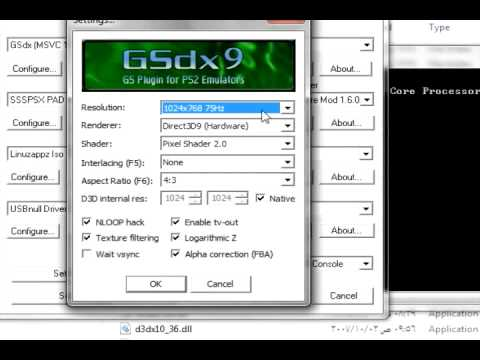emulateur pcsx2 0.9.5
