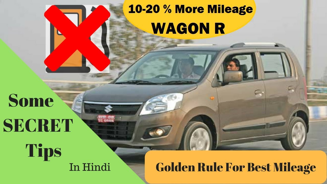 How to increase mileage of Wagon R // 2017 // Up to 10-20 % more ...