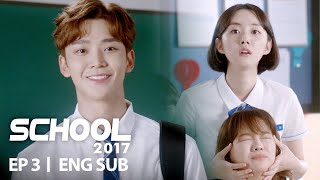 "Ro Woon Played a Kpop Idol 'Issue' in a Teen Drama ""School 2017"" [School 2017 Ep 3]"