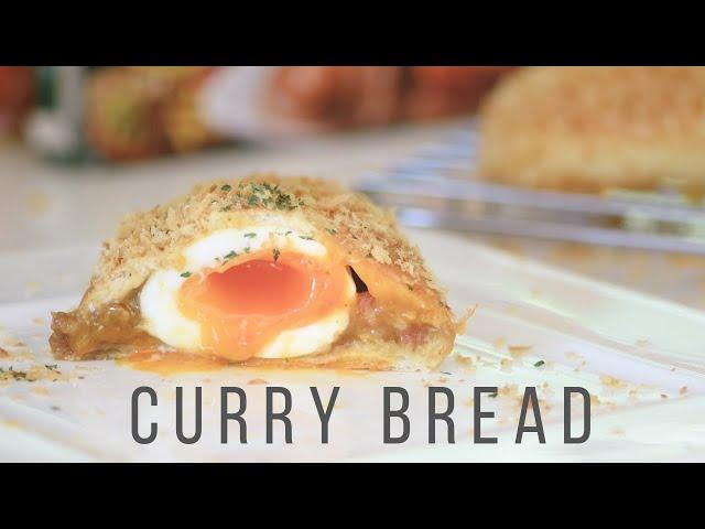 免油炸!日式半熟蛋咖哩麵包