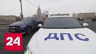 \Нарушители-невидимки-2\. Расследование Эдуарда Петрова - Россия 24