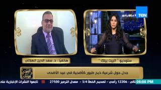 فيديو.. سعد الدين الهلالي يوضح فتوى ذبح الطيور كأضحية