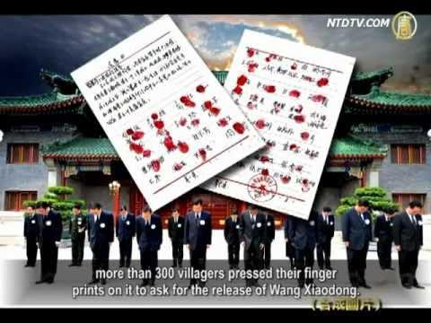 Petition Shocks Beijing