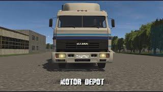 Motor Depot Trailer