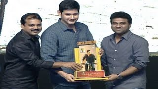 super-star-mahesh-babu-present-shields-to-movie-crew-srimanthudu-success-meet-live-exclusive