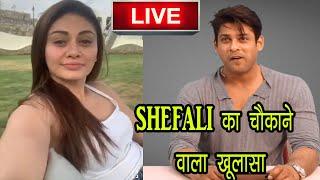 Bigg Boss 13 | Shefali Zariwala Live Shocking Revelation On Siddharth Shukla Shehnaz Gill After BB