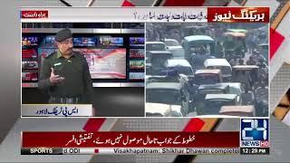 ایس پی ٹریفک لاہور کی 24 نیوز سے خصوصی گفتگو