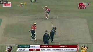 Last 2 over Comilla Victorians    win or win    Afridi Mustafizur Rahman attack   