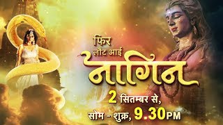 फिर लौट आई  नागिन  || Naagin Promo || New TV Show || Monday - Friday @9:30 pm on Dangal TV