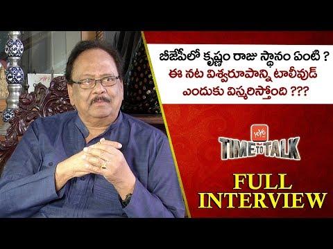 Rebel Star Krishnam Raju Exclusive Interview | About Prabhas & Politics | YOYO TIME TO TALK