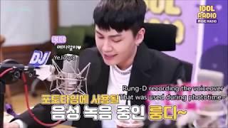 BTOB(비투비) 정일훈 - 아이돌 라디오 막방 비하인드 (Jung Ilhoon - Idol Radio la…