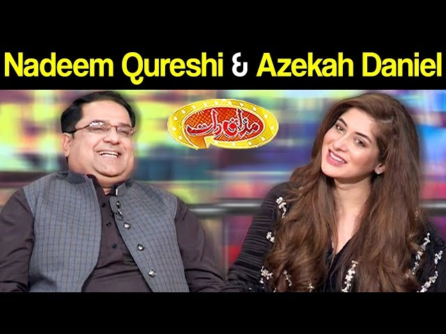 Nadeem Qureshi & Azekah Daniel | Mazaaq Raat 9 April 2019 | مذاق رات | Dunya News