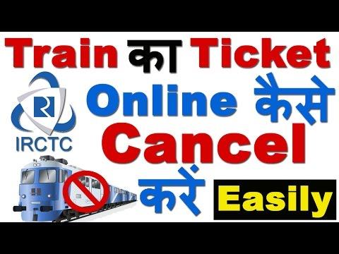 How to Cancel Train Ticket and get Refund Onlinein irctc   ट्रेन का टिकट कैसे कैंसिल करें ?