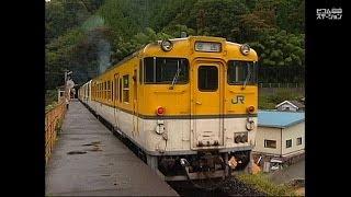 10years ago JR可部線非電化区間廃止から10年が経過