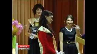 Финал первого городского конкурса ''Мисс Библиотека''