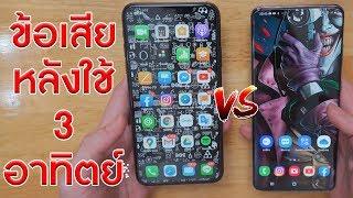 Galaxy S20 Ultra VS. iPhone 11 Pro MAX รีวิวฉบับดูจบแล้วเลือกถูกเลย!! [4K] | KP | KhuiPhai