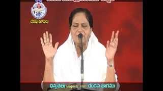 Joy Cherian - Konda Meeda Prasangam (Matthew 5:1-12) - Dhanyatalu (Part-2)