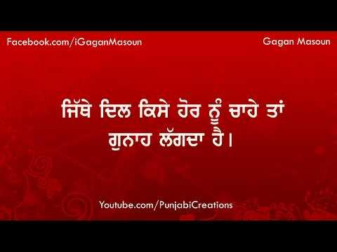 {*Most Romantic*} Best Love WhatsApp Status In Punjabi   Cute Love Shayari