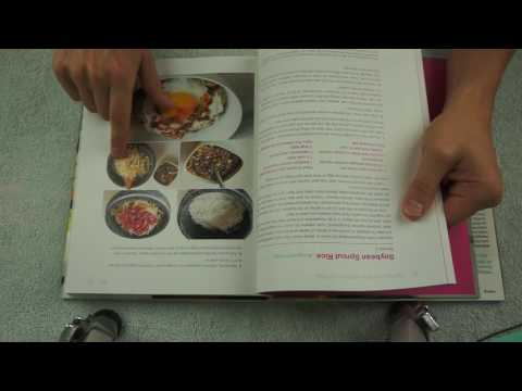 Soft Spoken Page Turning - Korean Cook Book - ASMR