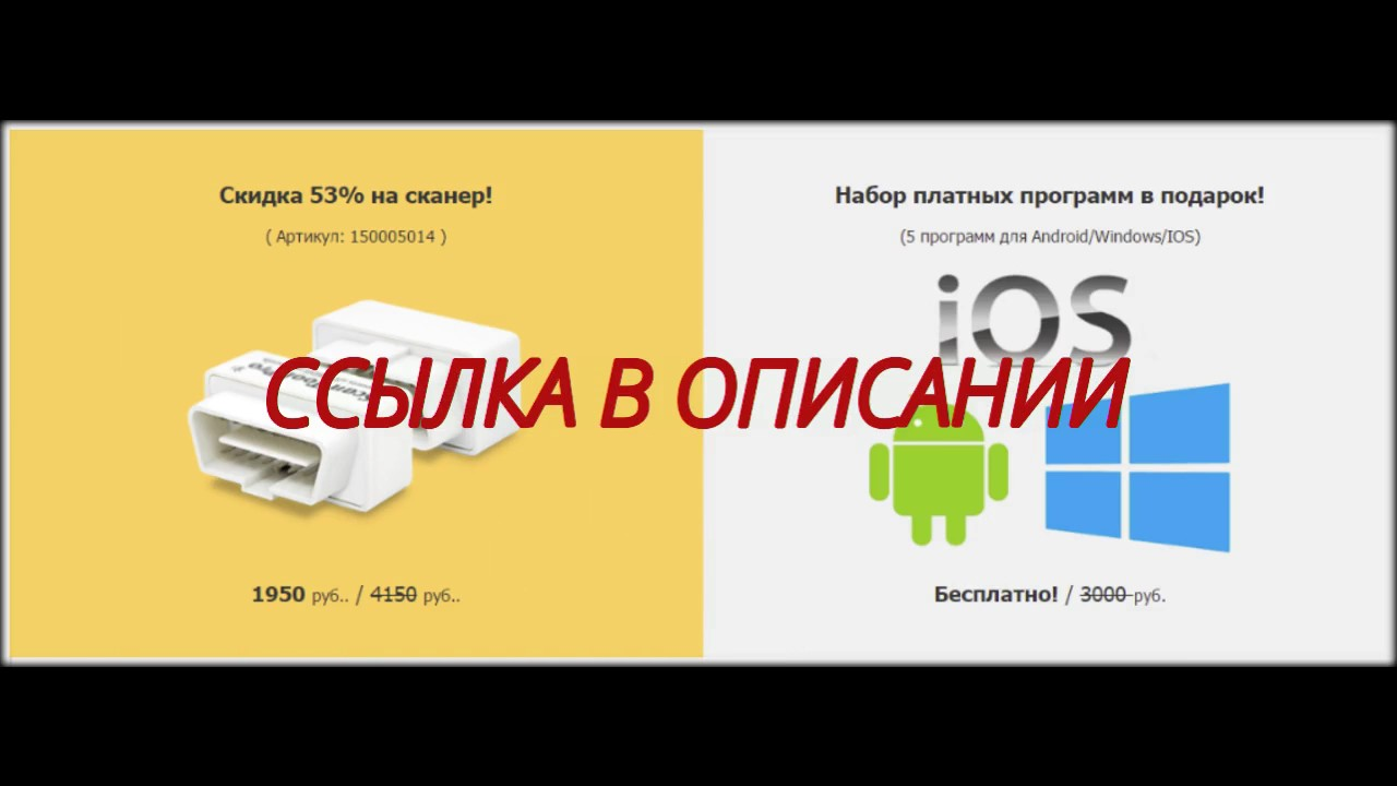 Диагностика автомобиля обучение видео бесплатно завар словакия
