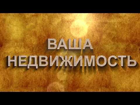 Квартира С РЕМОНТОМ 50кв.м. в самом центре г.Сочи  Первомайская 13