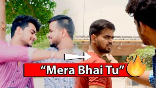Mera Bhai Tu, Meri Jaan Hai.🔥🔥  | Best Friends 😎 | Must Watch  | Alok Singh
