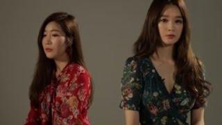 Davichi 다비치 - Beside Me (Live Rehearsal)