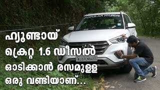 Hyundai Creta 1.6 Test Drive and Review , Features. Price specifications Malayalam | Vandipranthan