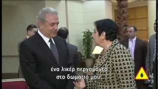 Ο Αβραμόπουλος στη σύνοδο των Υπουργών Εξωτερικών thumbnail