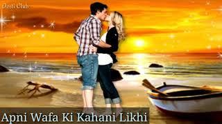 Maine Apni Dhadkano Pe Sanam 🌹 Apni Wafa Ki Kahani 💕 Romantic Status 💞