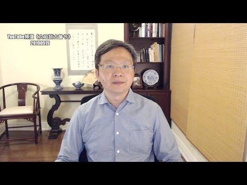 文昭:川普大招,为彻底终结华为做准备?中国一近一远两个方案