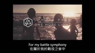Linkin Park - Battle Symphony W/Lyrics (中文翻譯)