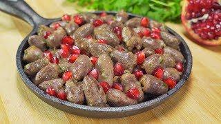 Куриные сердечки по-грузински. Рецепт от Всегда Вкусно!