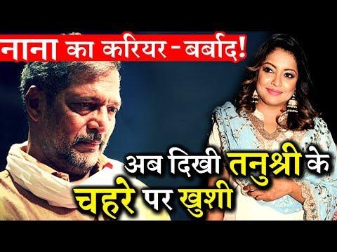 After Nana Patekar Controversy Tanushree Dutta Happily Enjoying With Family!