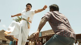 Mammootty Raja Narasimha Release Trailer | Latest Telugu Movie Trailers 2019