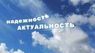 Summers (Кондиционеры Киев)(Лучшие кондиционеры в Киеве -- Summers., 2013-04-05T09:13:23.000Z)