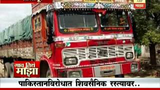 Gao Tithe Majha @730AM : Solapur : Shivsainik Protest against Pakistan 20:07:2016