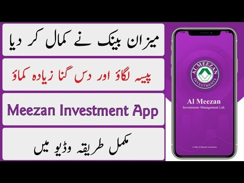 Meezan Bank Investment App Review    Best Online Investment In Pakistan