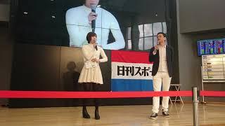 2018年12月に徳山で行われたニッカンコム杯じゃんけんイベントです.
