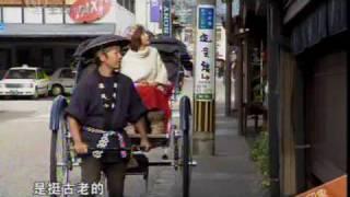《生活全接触》:东京印象