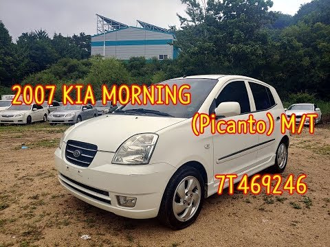 (20190724) 2007 Kia morning ( picanto ) inspection for used car export ()