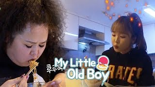 [2.12 MB] Hong Jin Young's Bowl is Small, and Sun Young's Bowl is Big! [My Little Old Boy Ep 128]