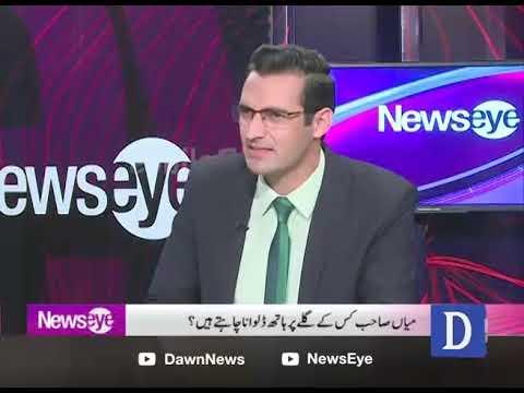 NewsEye - 06 December, 2017 - Dawn News