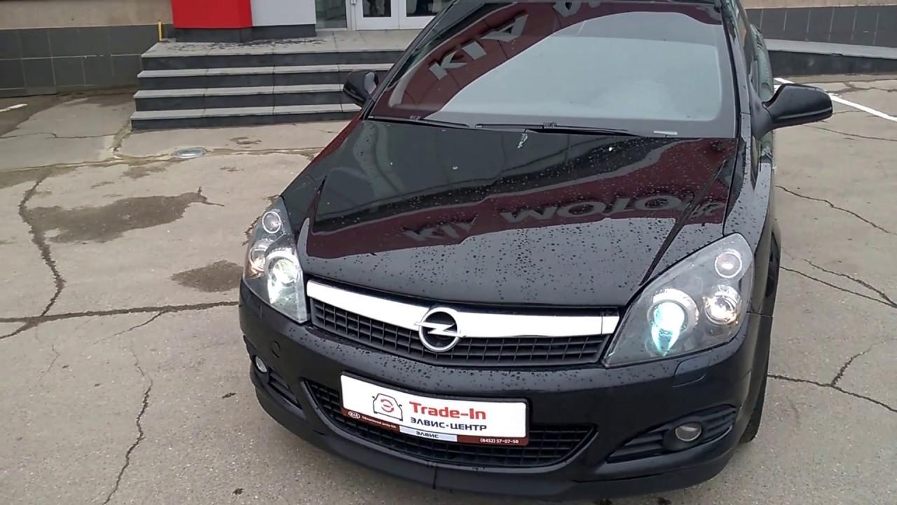 Купить Опель Астра (Opel Astra) 1.6 МТ 2010 г. с пробегом бу в .