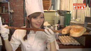 きゃりーぱみゅぱみゅ「an きゃりーのパン屋さん いきなりBKB」篇 30秒...