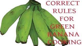 কাঁচা কলা রান্নার সঠিক নিয়ম    Correct Rules For Green Banana Cooking    How To Cook Green Banana